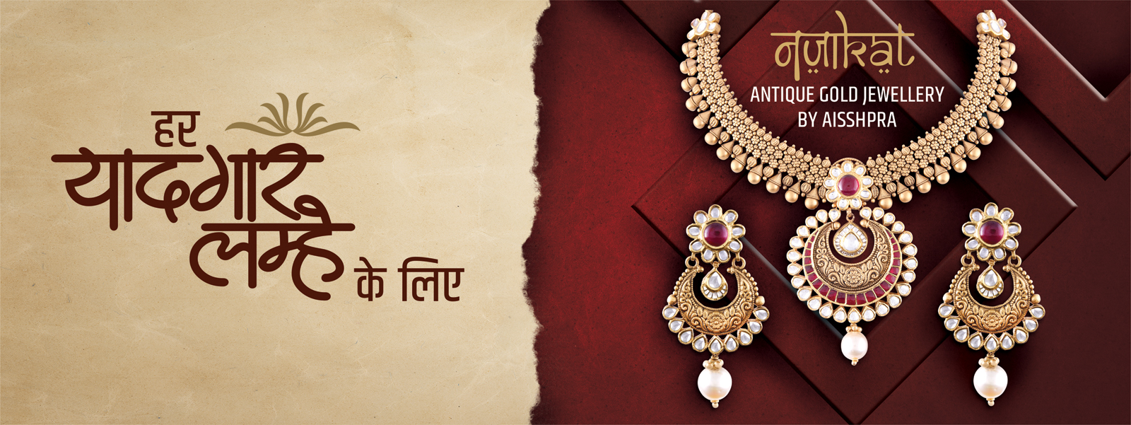Antique Gold jewellery in Gorakhpur